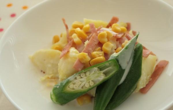 オクラとベーコンのポテトサラダ